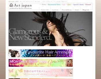 美容院 - Act japan