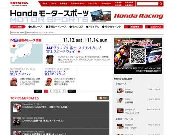 Honda|モータースポーツ