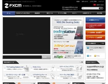 FXCMジャパン