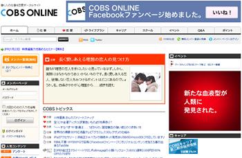 COBS ONLINE