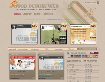 Good Design Web