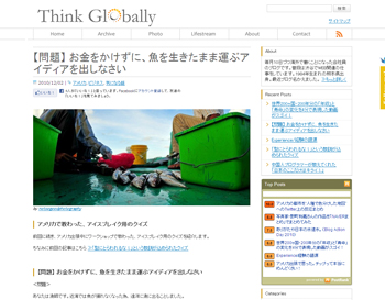 Think-Globally