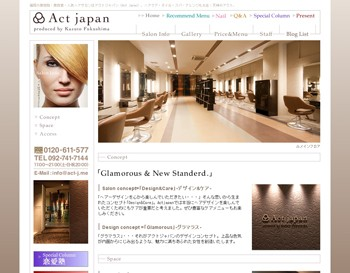 美容院 - Act japan/SalonInfo
