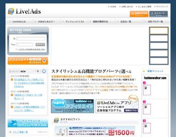 Live!Ads