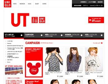 ユニクロ|オンラインストア|Tシャツ特集
